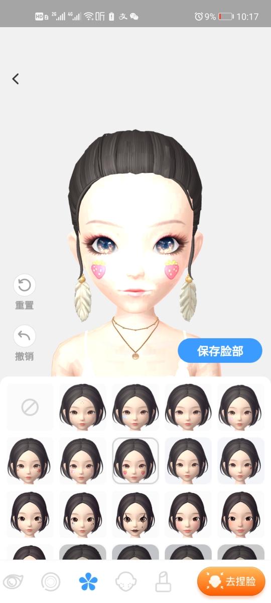 Screenshot_20200412_221711_com.taobao.taobao.jpg