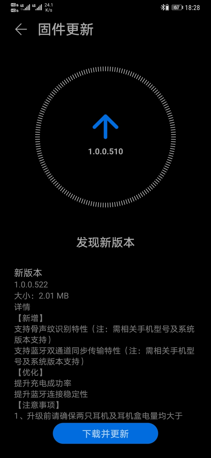 Screenshot_20200413_182826_com.huawei.smarthome.jpg