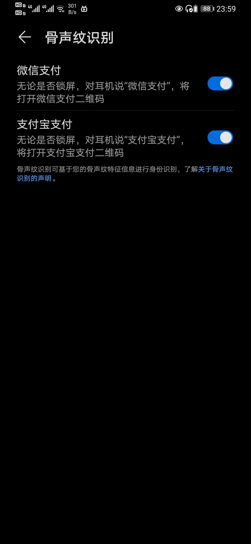 Screenshot_20200413_235920_com.huawei.securitymgr.jpg