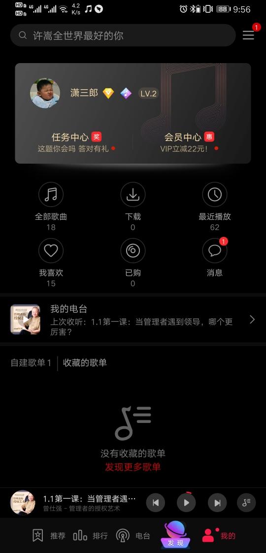 Screenshot_20200414_095622_com.android.mediacenter.jpg