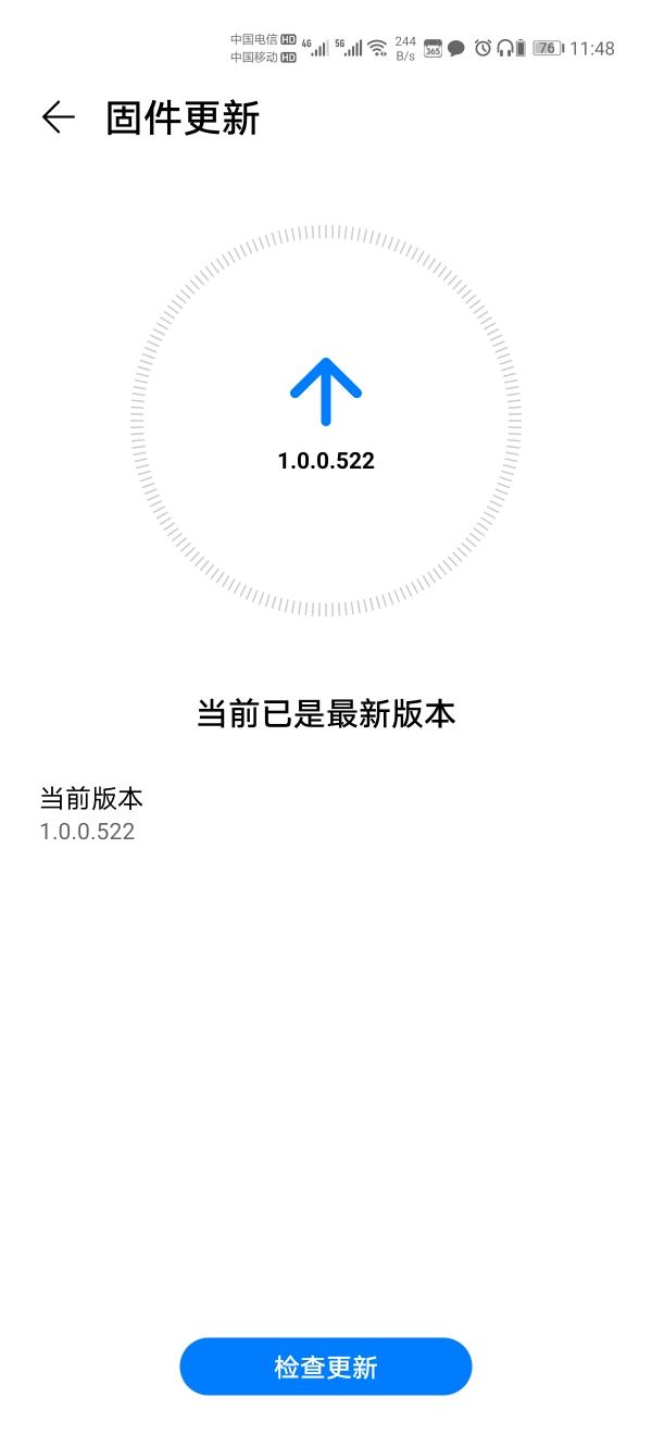 Screenshot_20200414_114802_com.huawei.smarthome.jpg