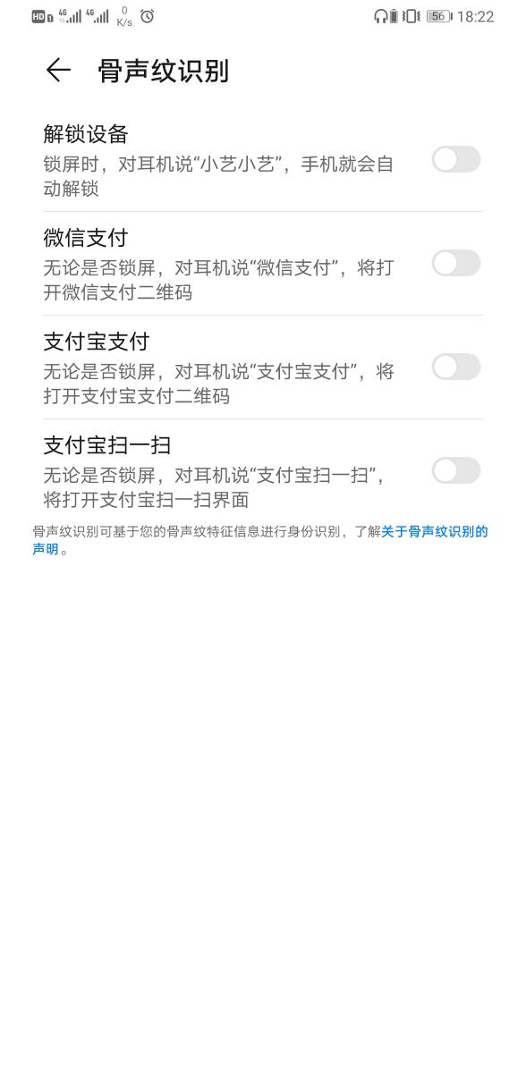 Screenshot_20200414_182229_com.huawei.securitymgr.jpg