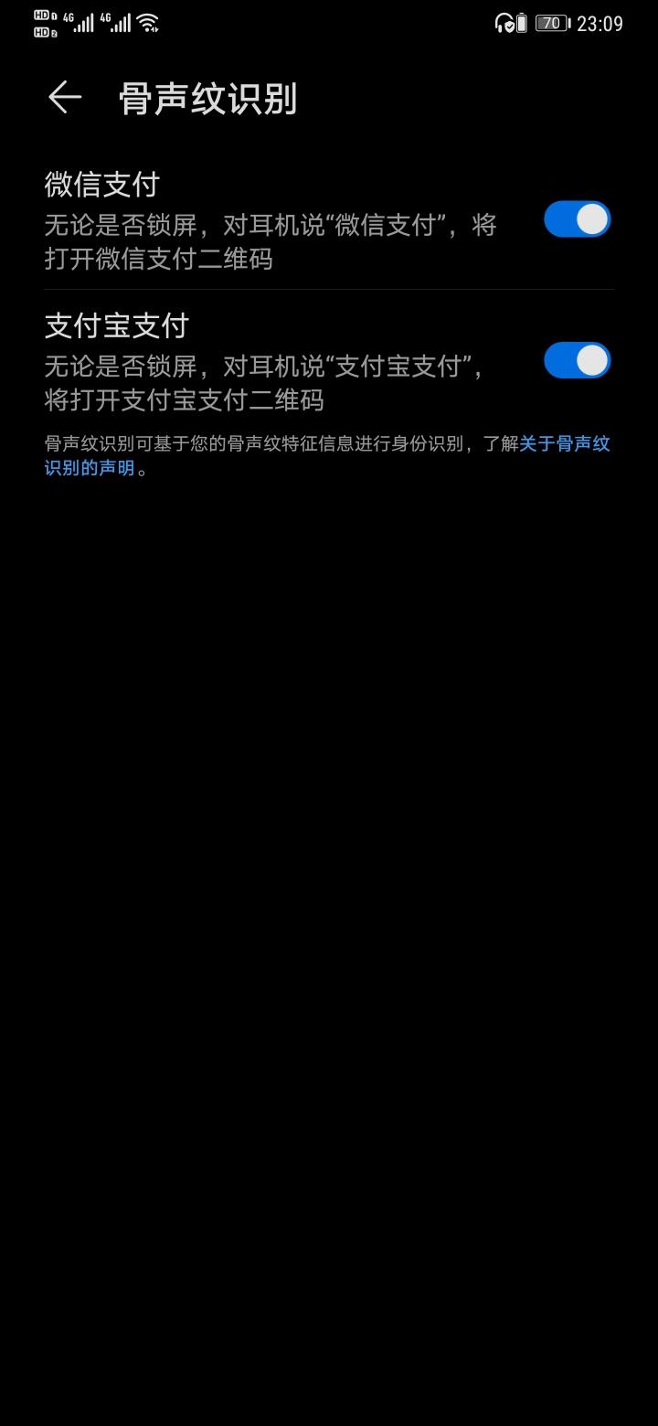 Screenshot_20200414_230945_com.huawei.securitymgr.jpg