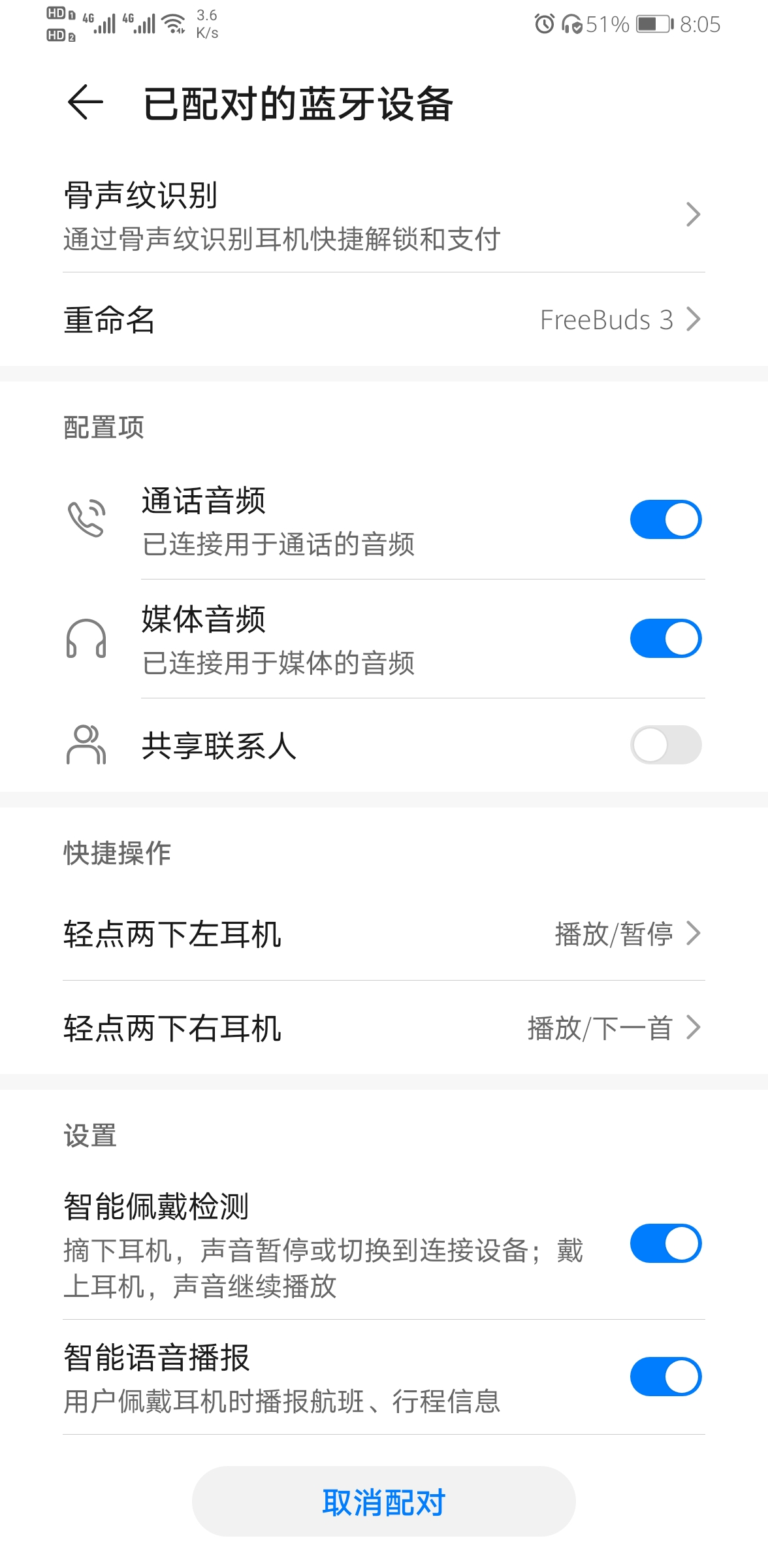 Screenshot_20200415_080545_com.android.settings.jpg