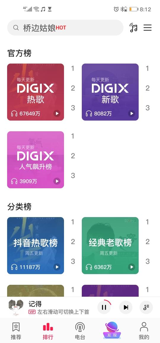Screenshot_20200415_201214_com.android.mediacenter.jpg
