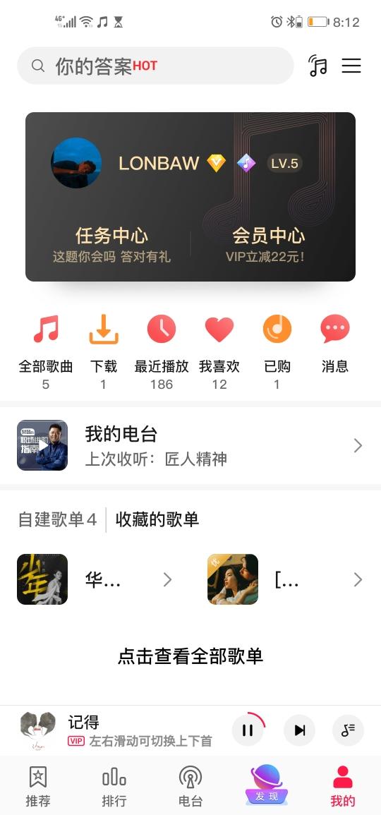 Screenshot_20200415_201222_com.android.mediacenter.jpg