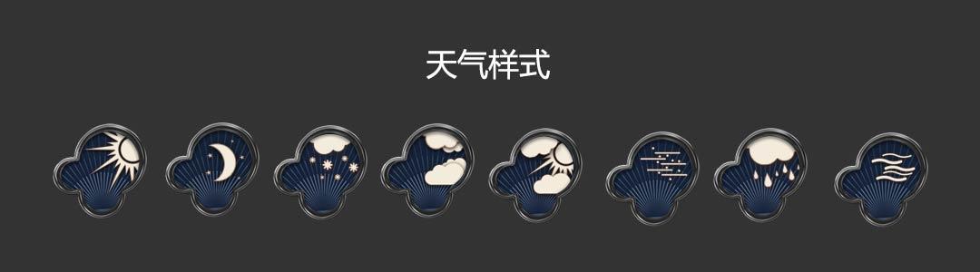 湛蓝3.jpg