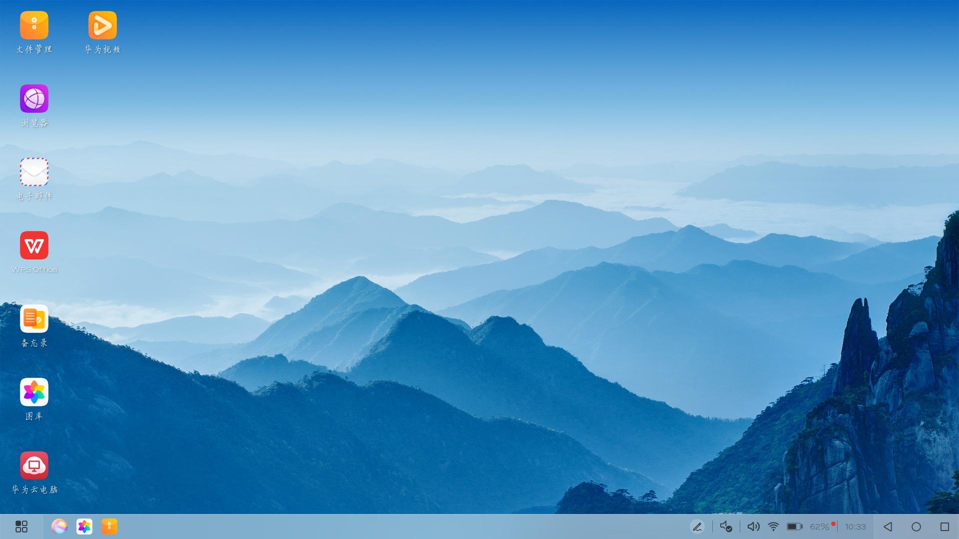Screenshot_20200412-103305.jpg