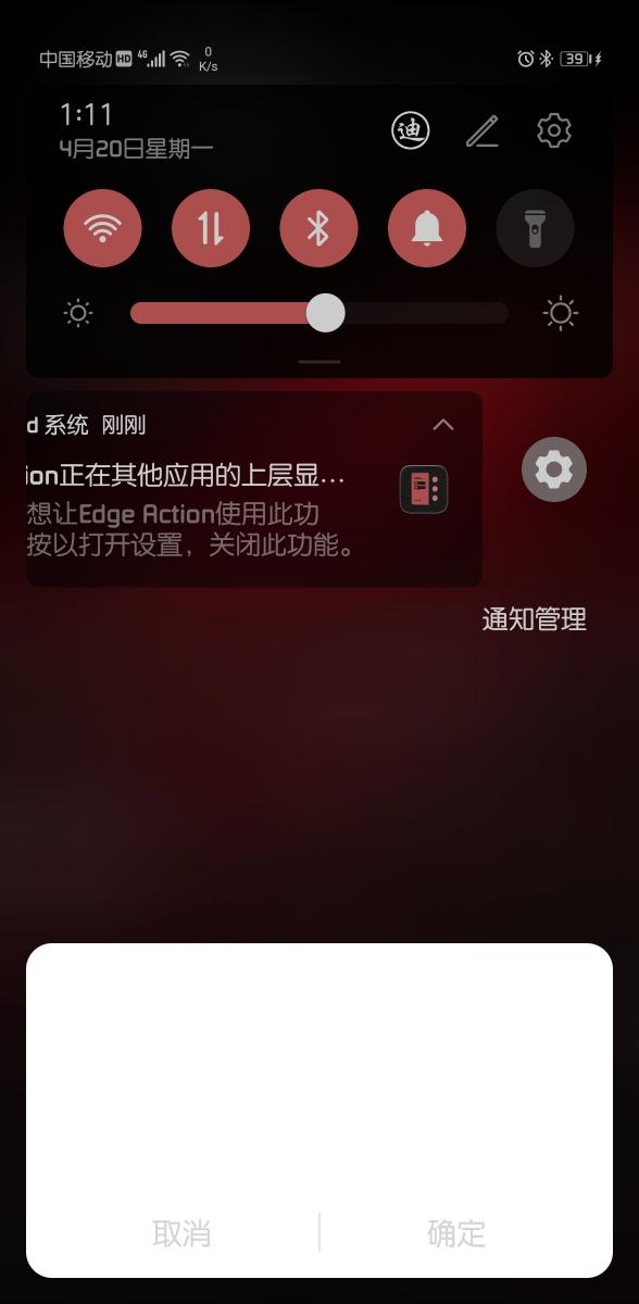 Screenshot_20200420_131133_com.huawei.android.launcher.jpg