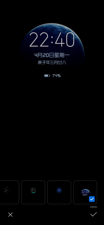 Screenshot_20200420_224026_com.huawei.aod.jpg