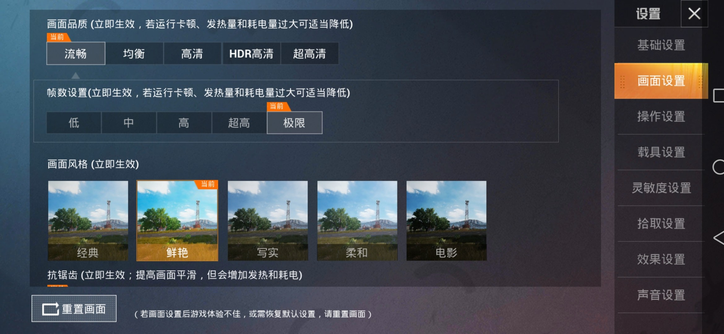 Screenshot_20200421_001815_com.tencent.tmgp.pubgmhd.jpg