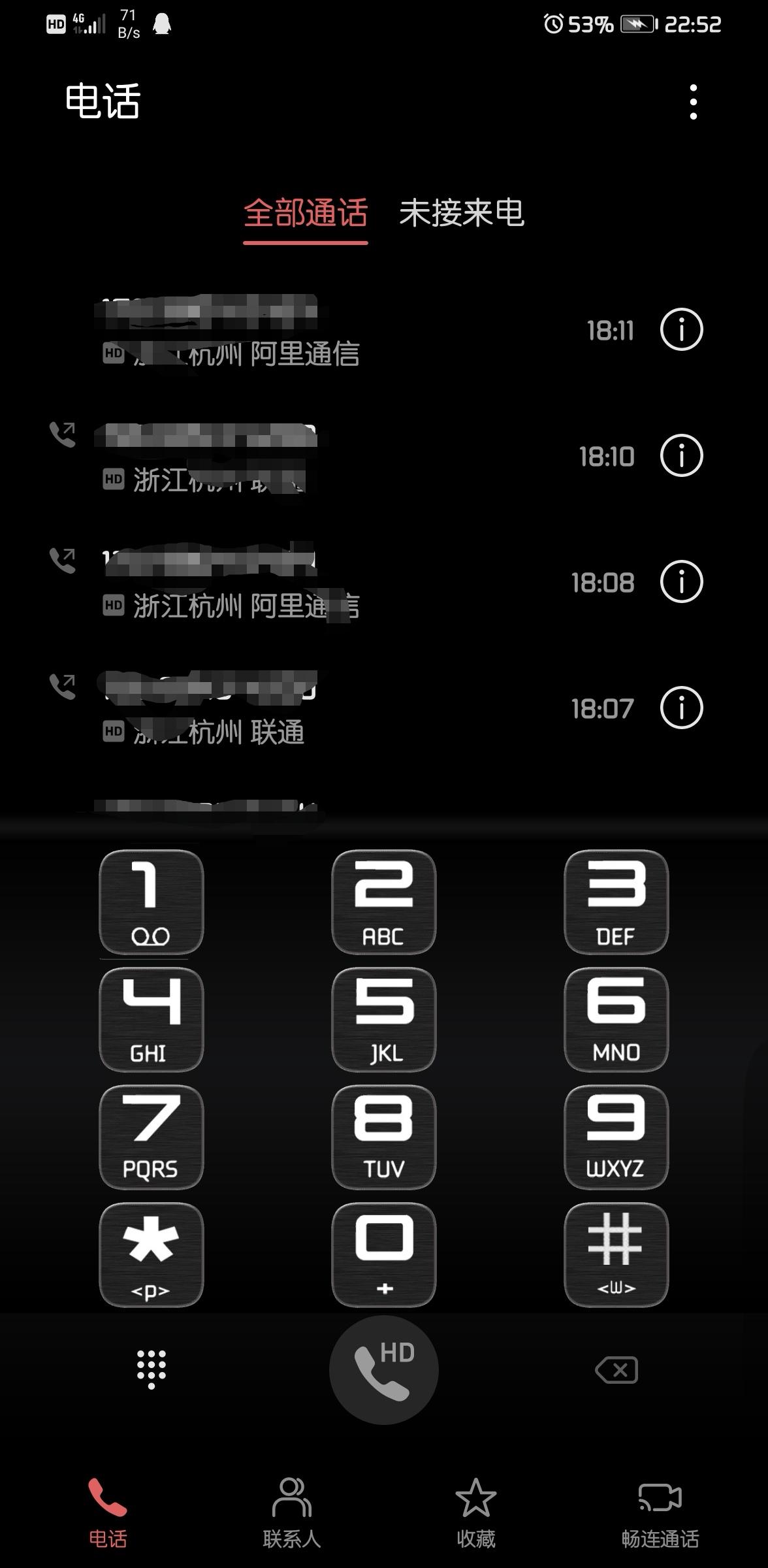 Screenshot_20200422_000802.jpg