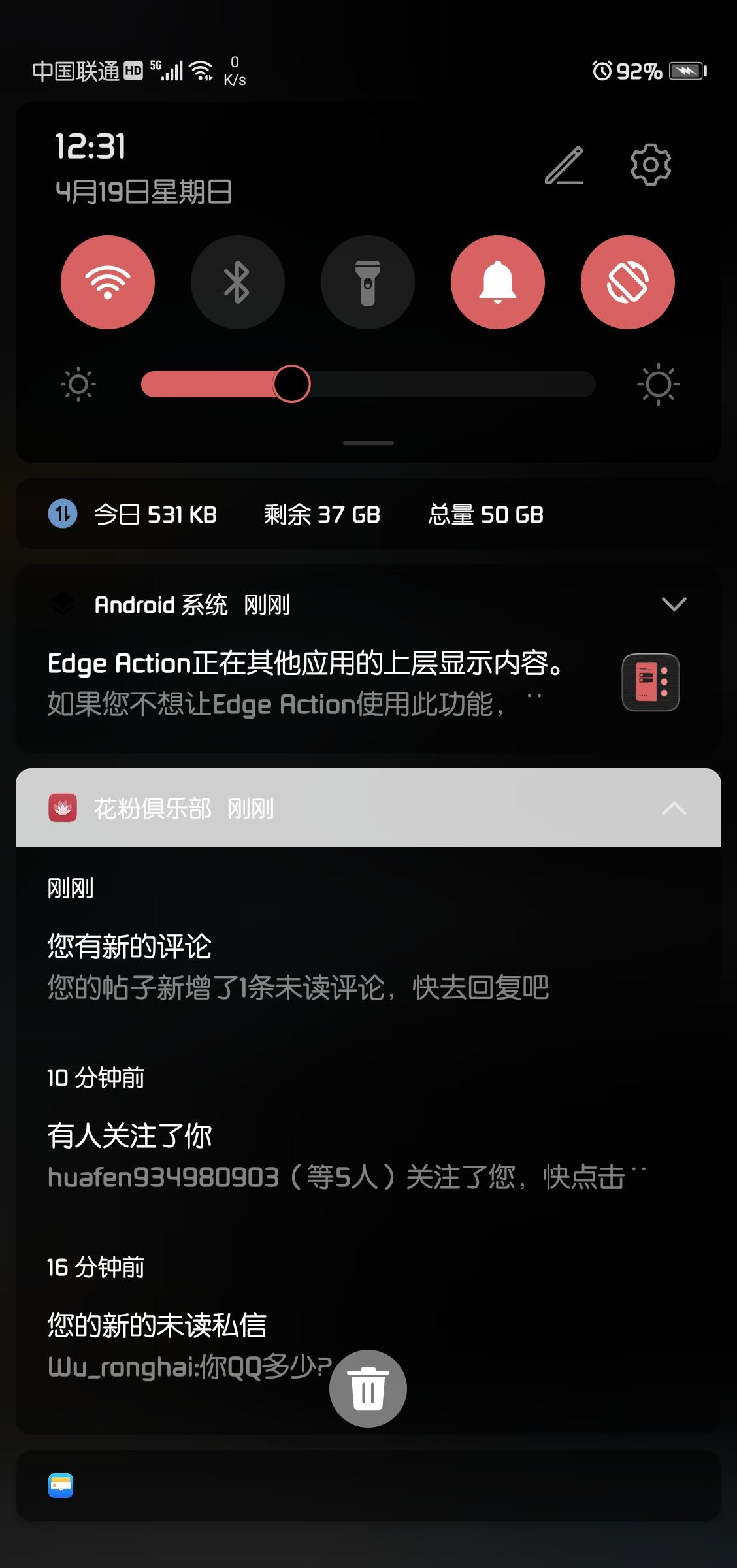 Screenshot_20200419_123122_com.huawei.fans.jpg