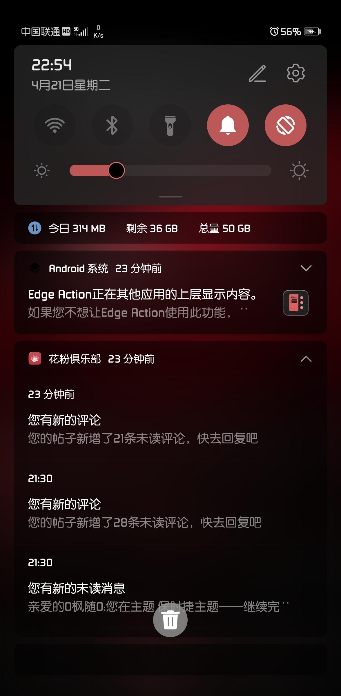 Screenshot_20200421_225443_com.huawei.android.launcher.jpg