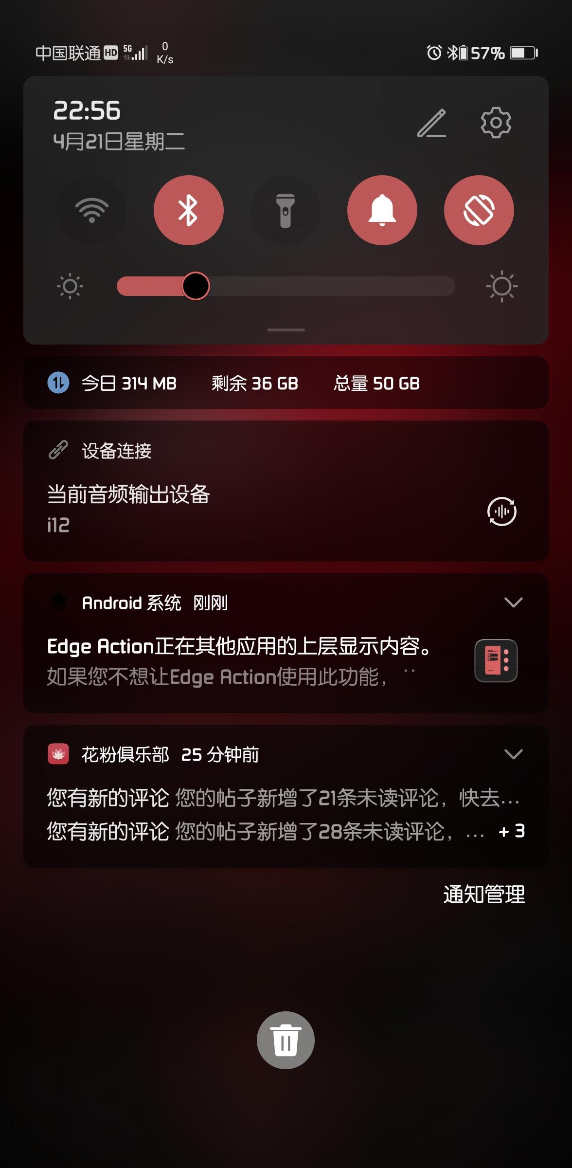 Screenshot_20200421_225620_com.huawei.android.launcher.jpg