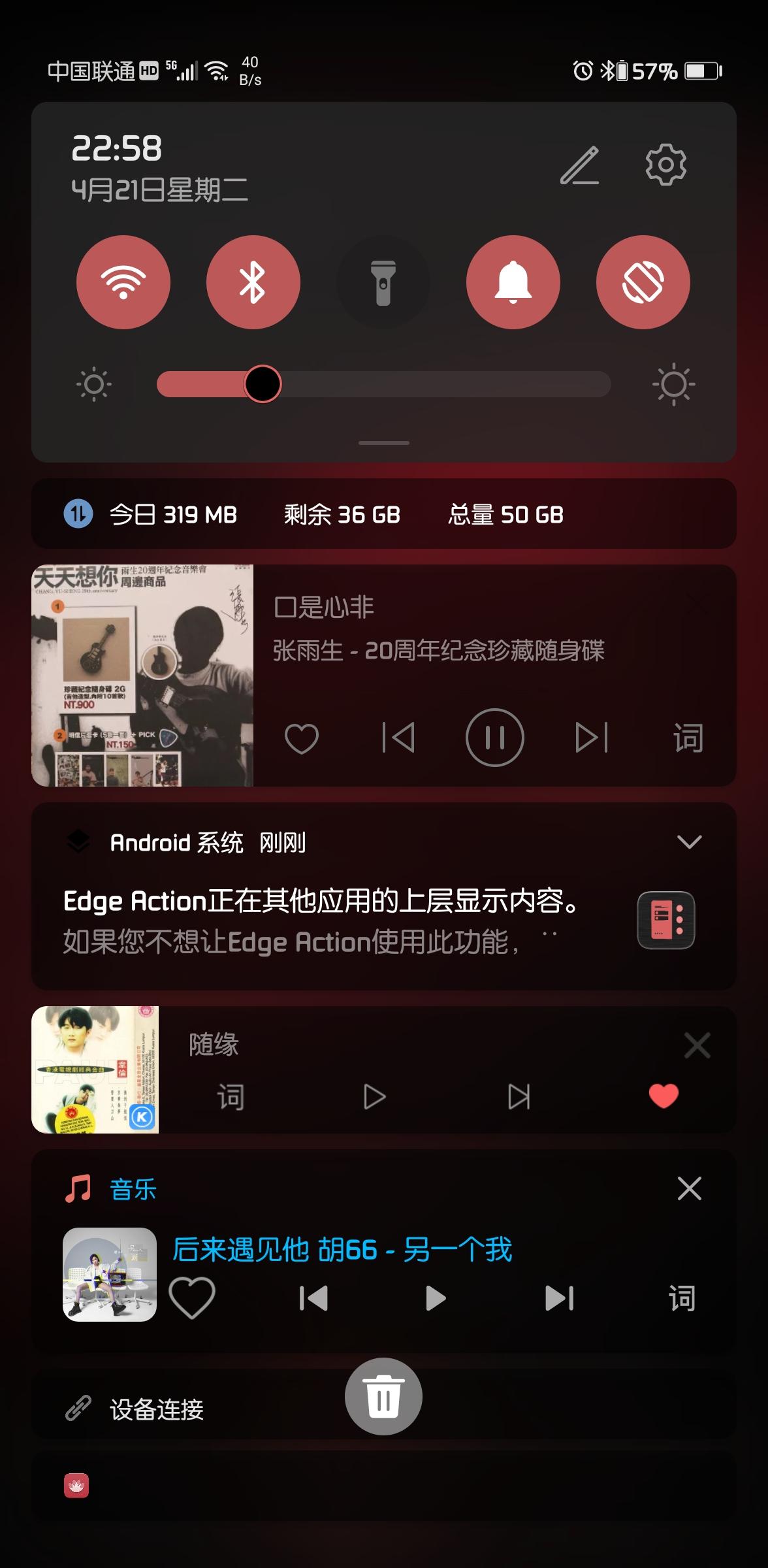 Screenshot_20200421_225819_com.huawei.android.launcher.jpg