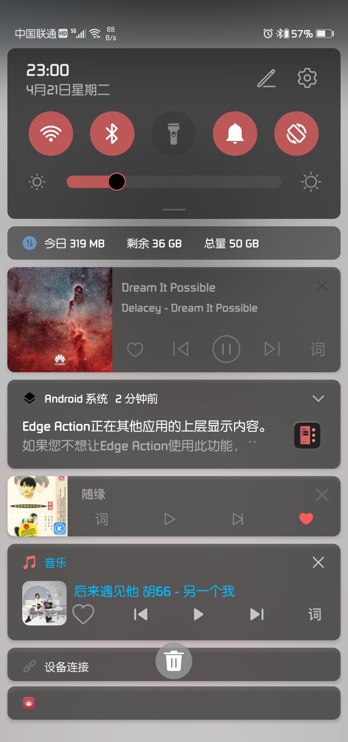 Screenshot_20200421_230029_com.sf.activity.jpg