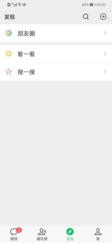 Screenshot_20200422_090534_com.tencent.mm.jpg