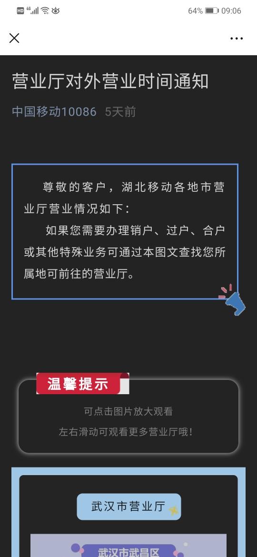 Screenshot_20200422_090652_com.tencent.mm.jpg