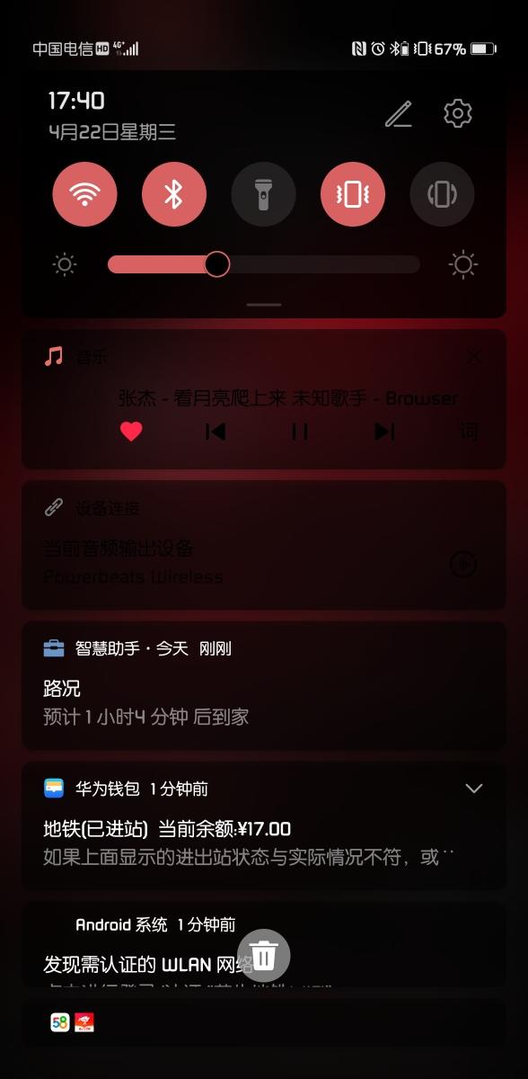 Screenshot_20200422_174036_com.huawei.android.launcher.jpg