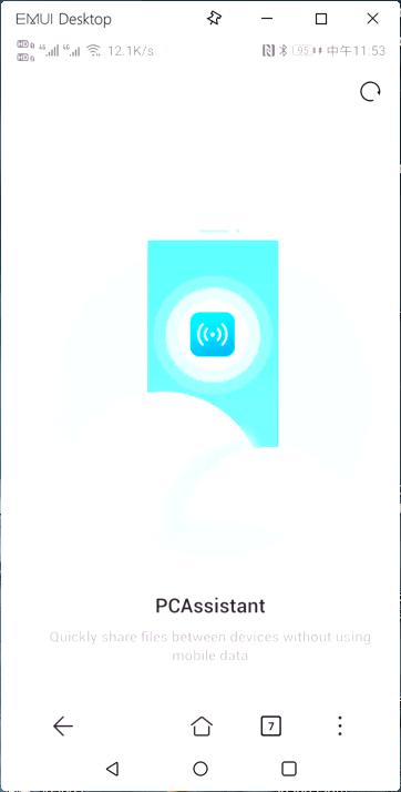 QQ截图20200423115348.png