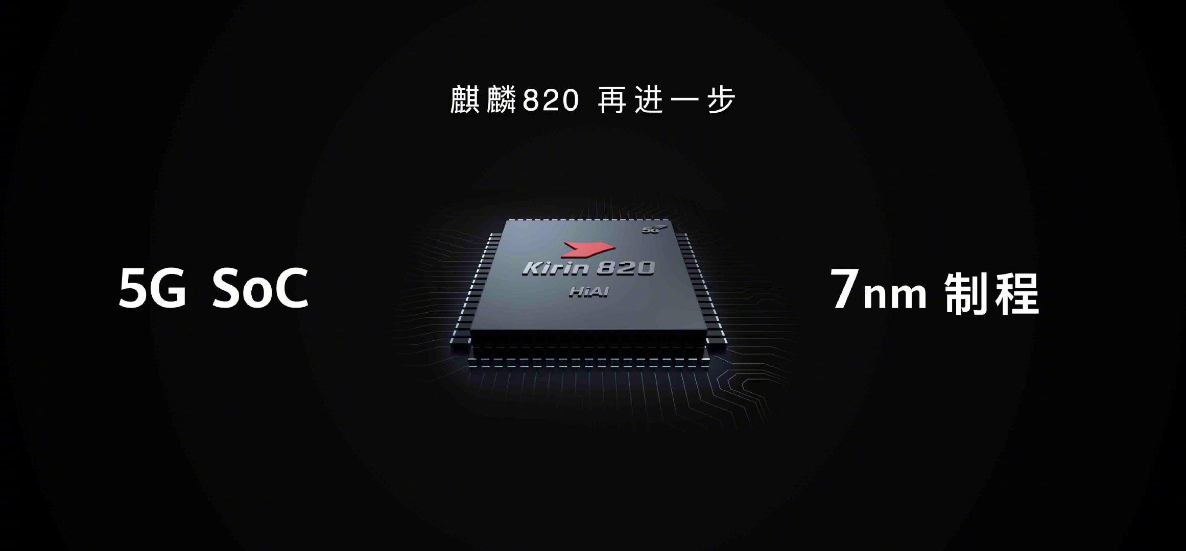 Huawei nova 7 SE 定 6 月 19 日 RM1499 发售,入手还有机会赢取 Proton X70 轿车! 2