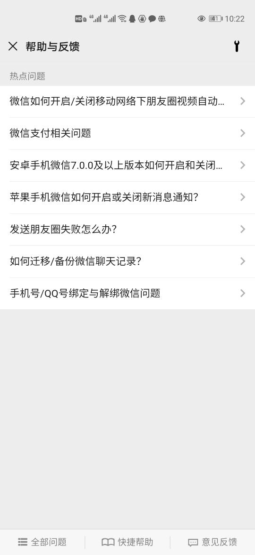 Screenshot_20200423_222204_com.tencent.mm.jpg