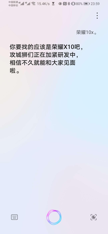 微信图片_20200425002102.jpg