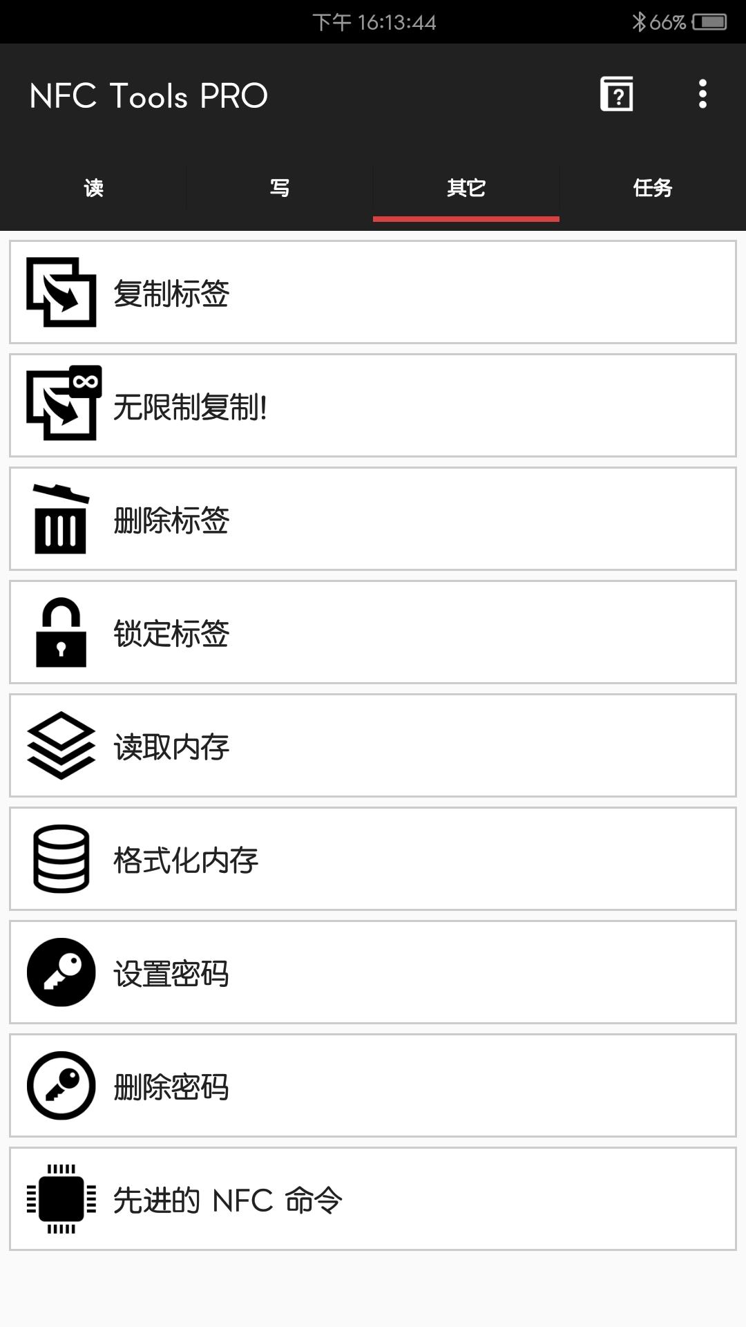 Screenshot_20200425-161345.jpg