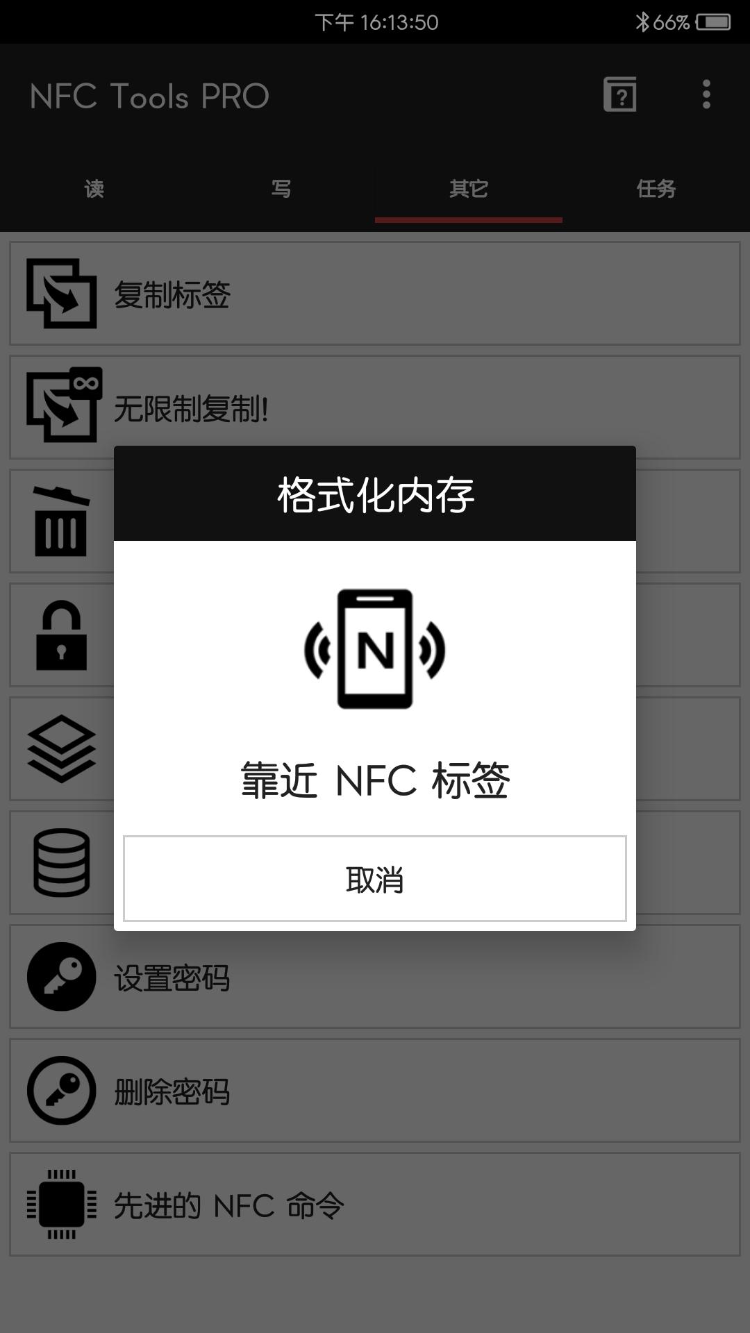 Screenshot_20200425-161351.jpg