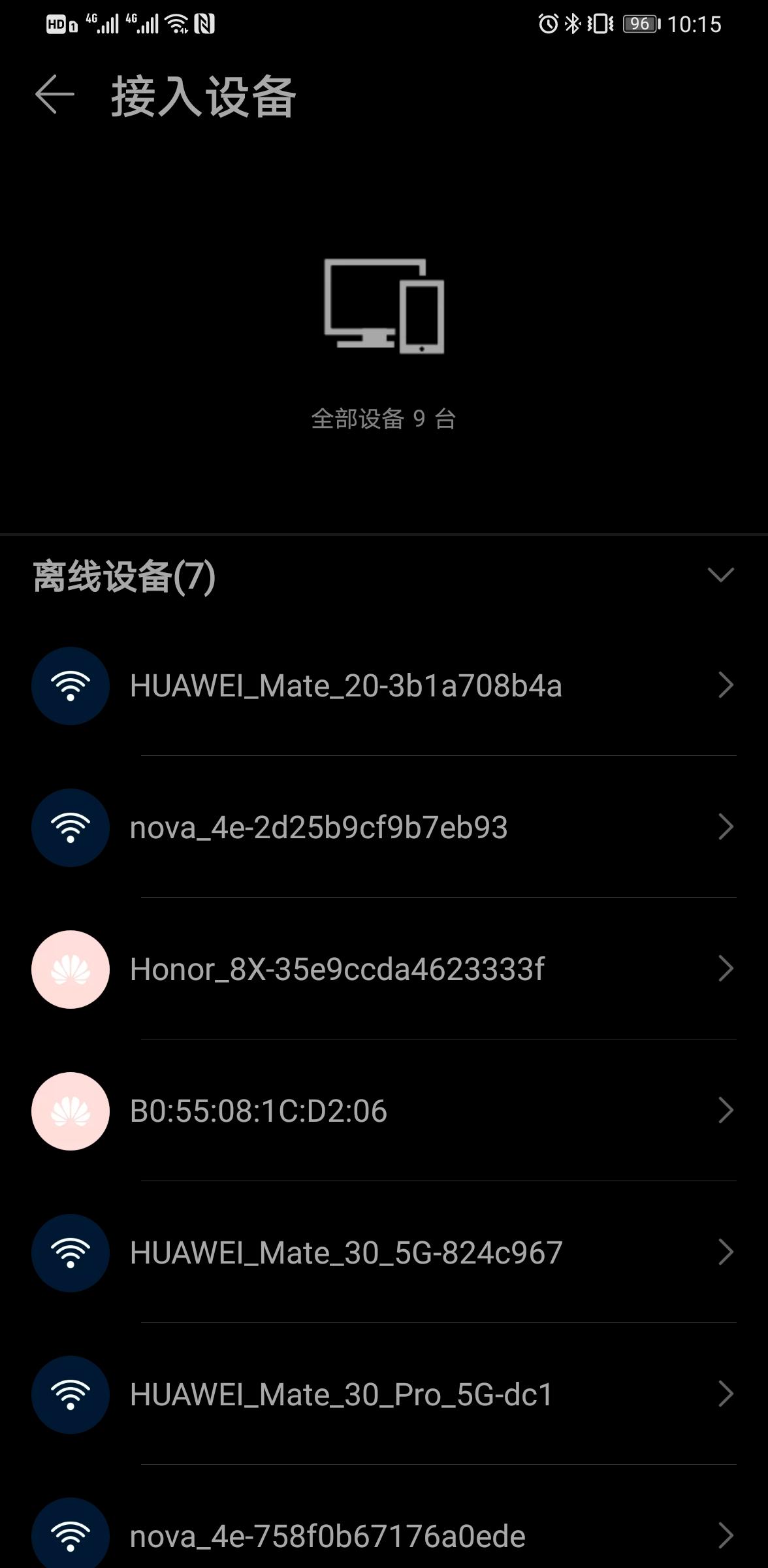 Screenshot_20200427_101556_com.huawei.smarthome.jpg