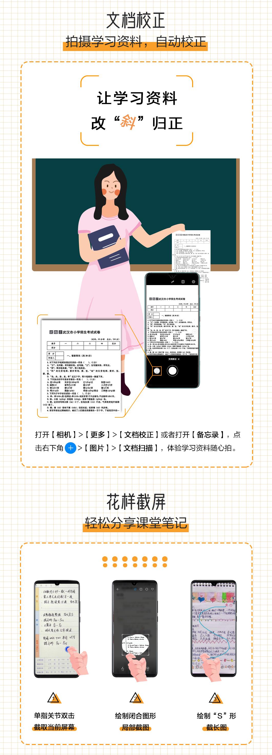 在线教育_20200407_02.jpg