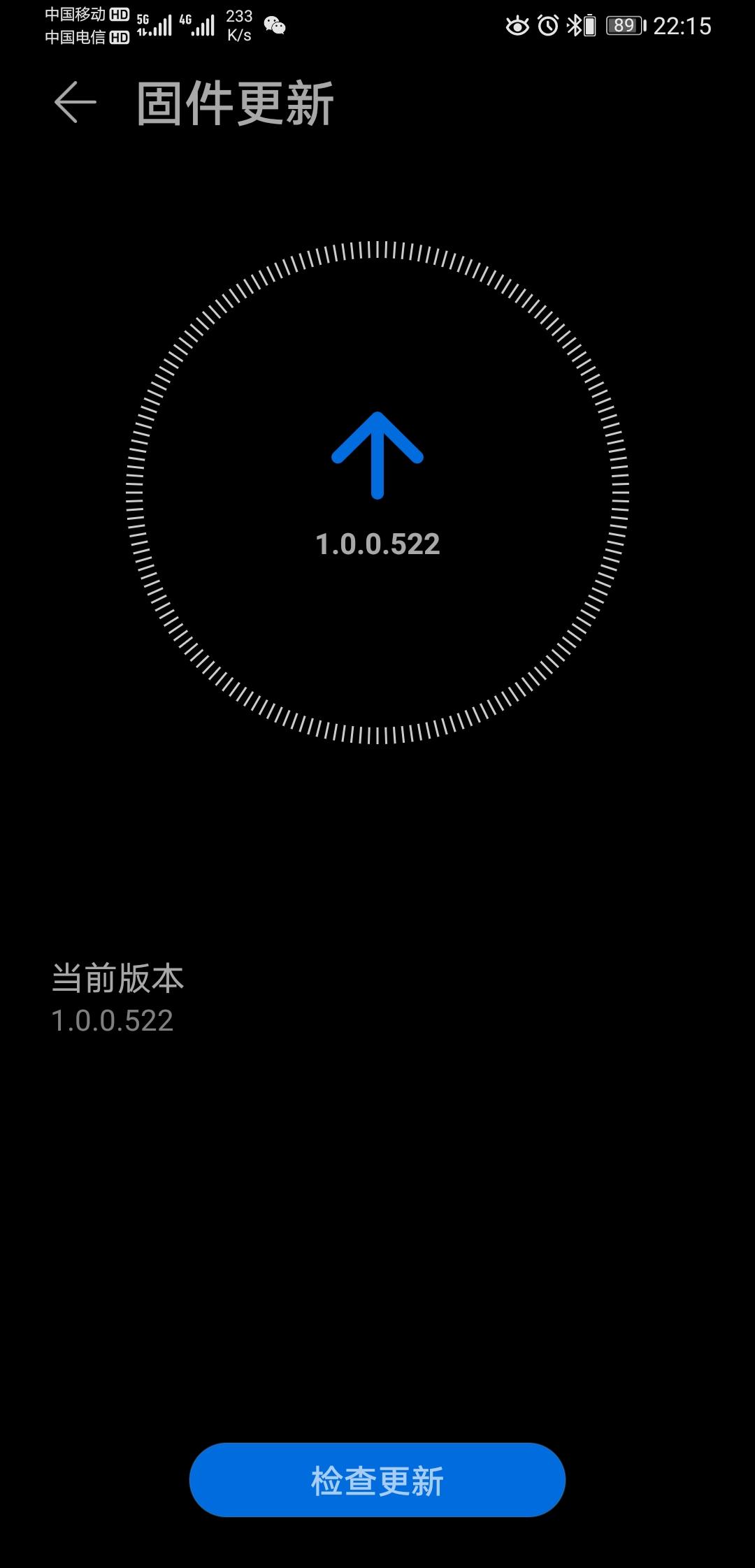 Screenshot_20200428_221532_com.huawei.smarthome.jpg