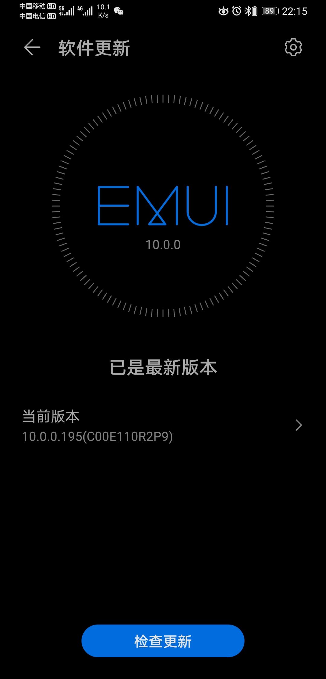 Screenshot_20200428_221523_com.huawei.android.hwouc.jpg