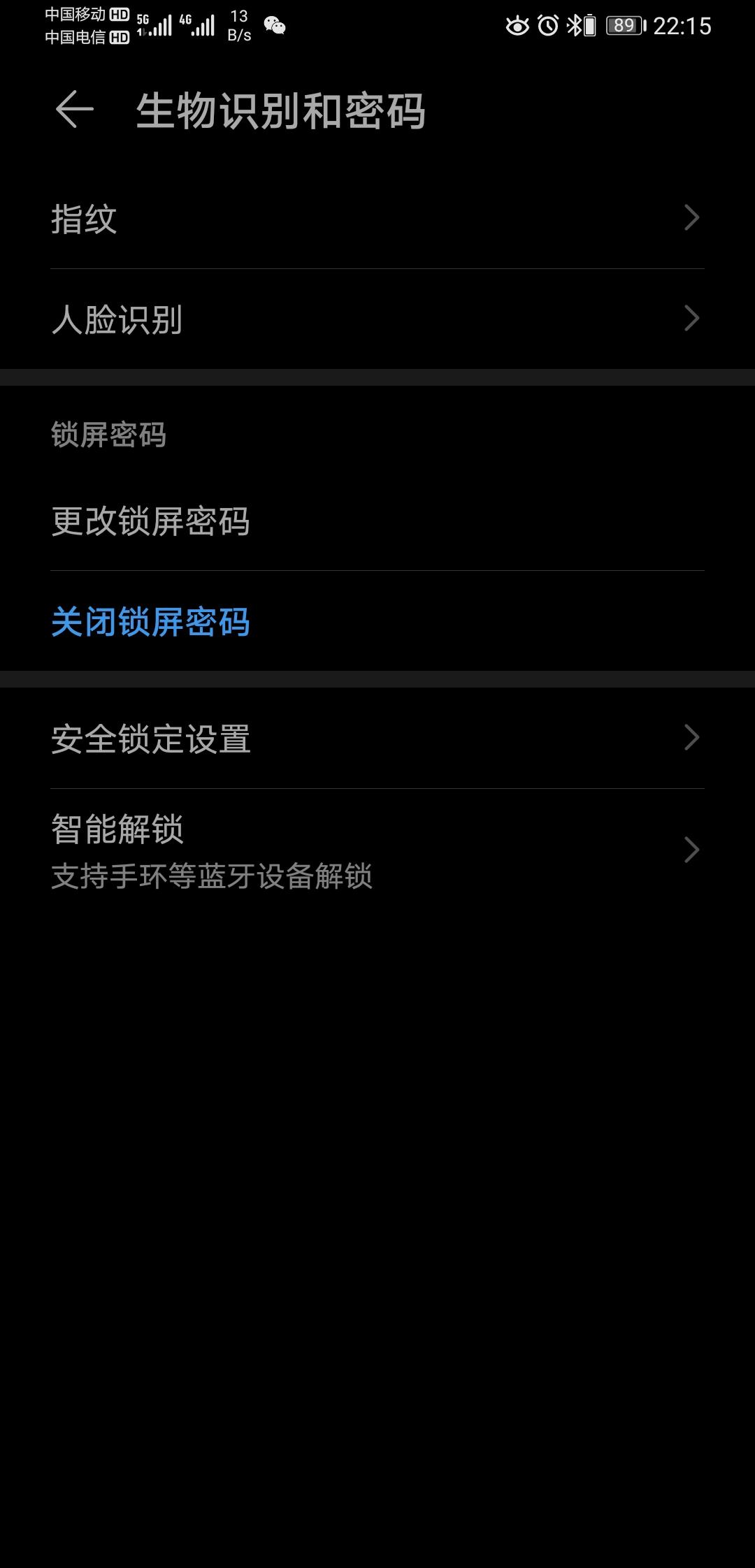 Screenshot_20200428_221549_com.android.settings.jpg