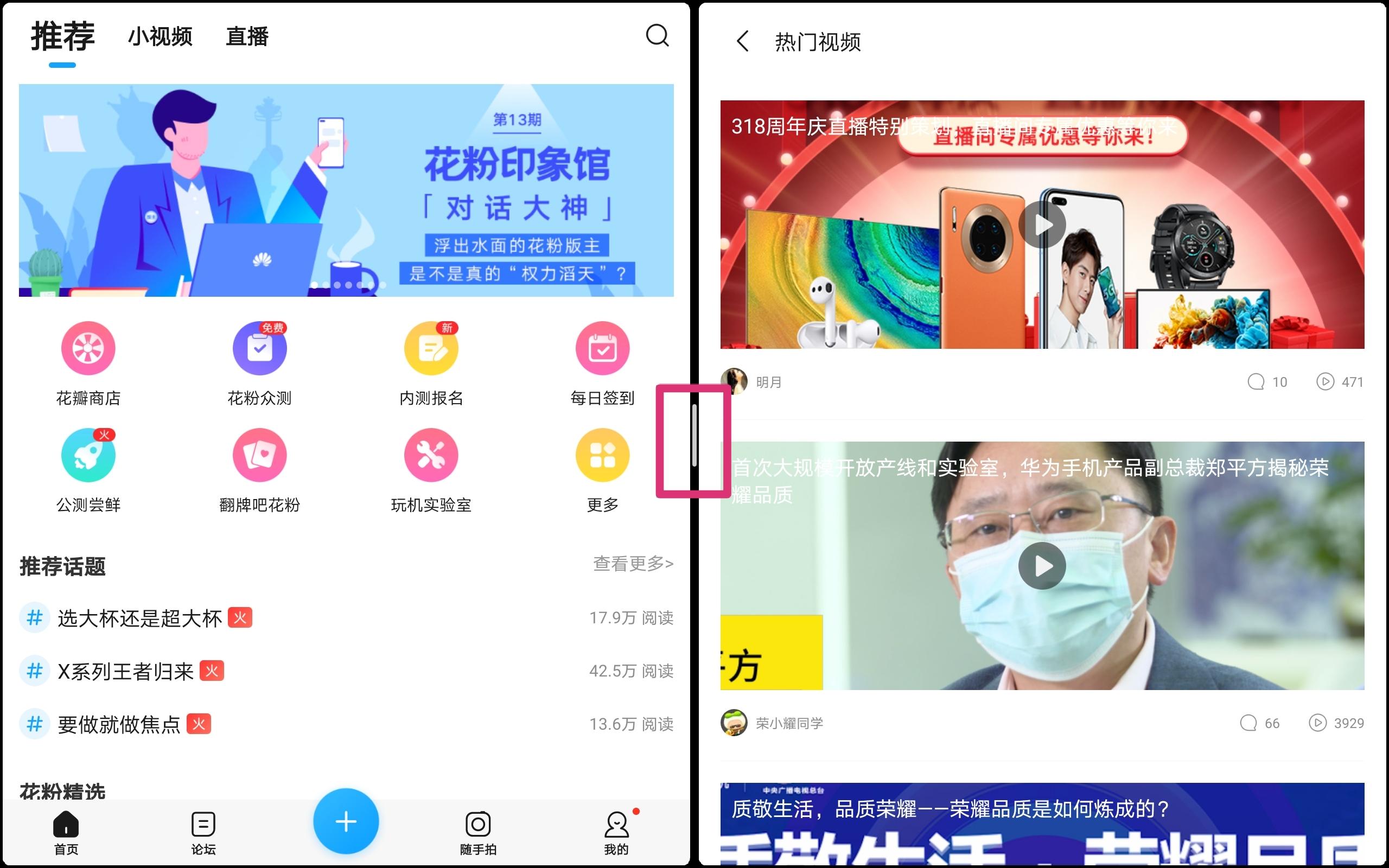 Screenshot_20200430_102611.jpg