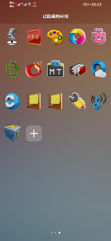 Screenshot_20200503_231535_com.huawei.android.launcher.jpg