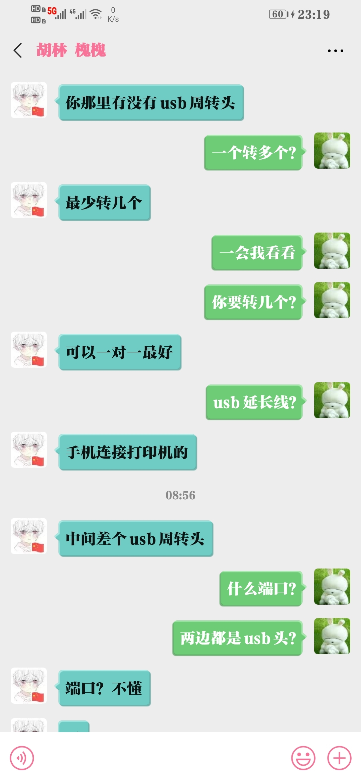 Screenshot_20200503_231949_com.tencent.mm.jpg