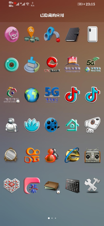 Screenshot_20200503_231525_com.huawei.android.launcher.jpg