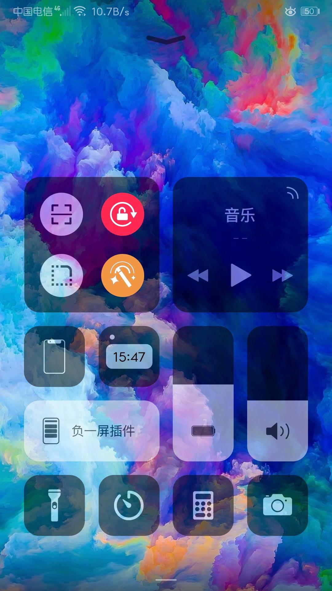 Screenshot_20200506_154758_com.android.keyguard.jpg