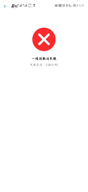 Screenshot_20200506_231959_com.huawei.touchshare.jpg