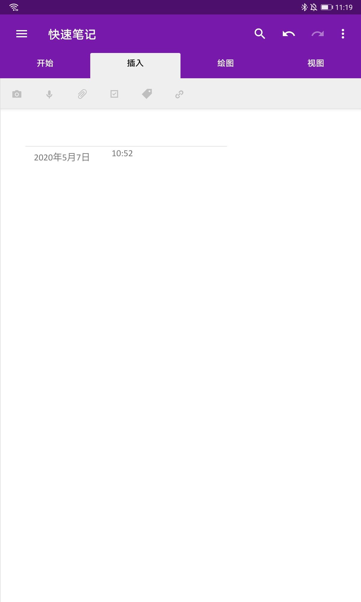 Screenshot_20200507_111947_com.microsoft.office.onenote.jpg