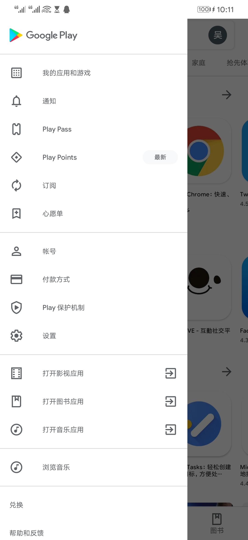 Screenshot_20200505_221100_com.android.vending.jpg