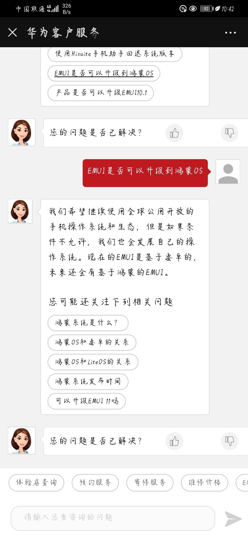 Screenshot_20200507_104236_com.tencent.mm.jpg