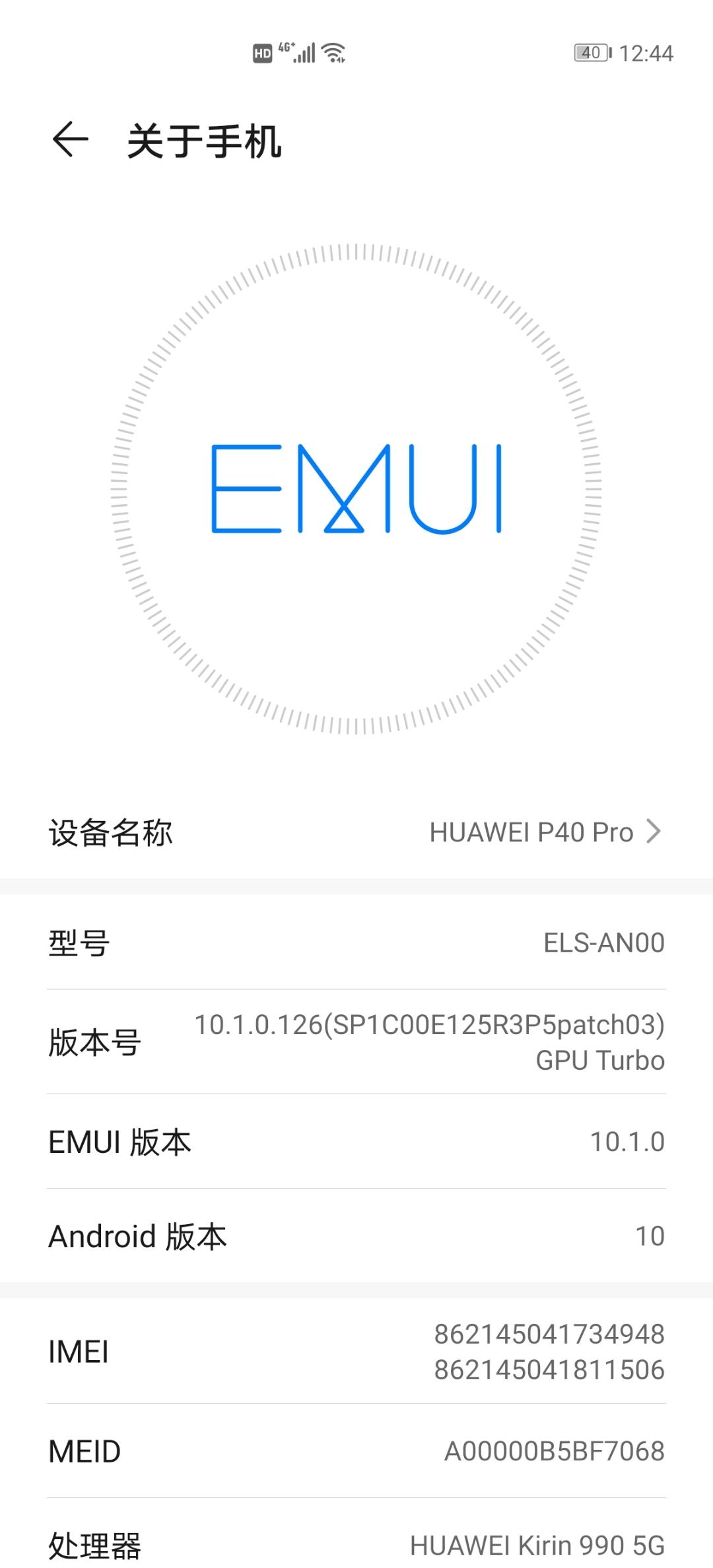 Screenshot_20200507_124500_com.android.settings.jpg