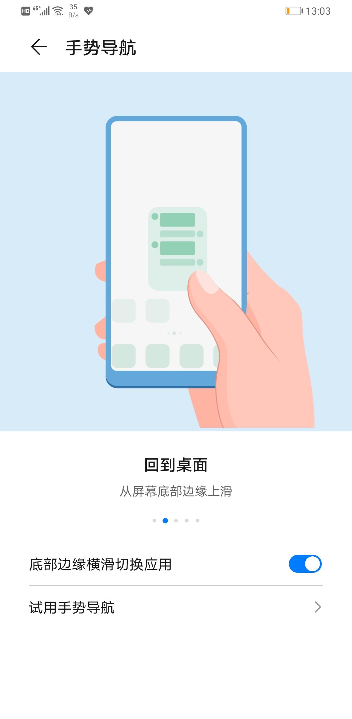 Screenshot_20200507_130312_com.android.settings.jpg