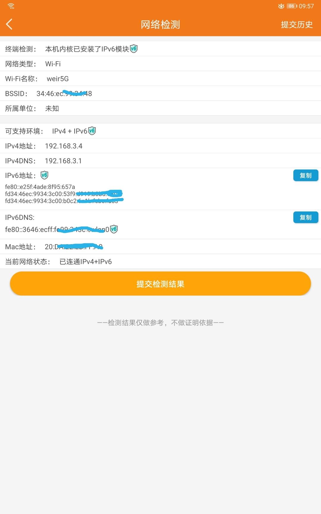 Screenshot_20200507_131301.jpg