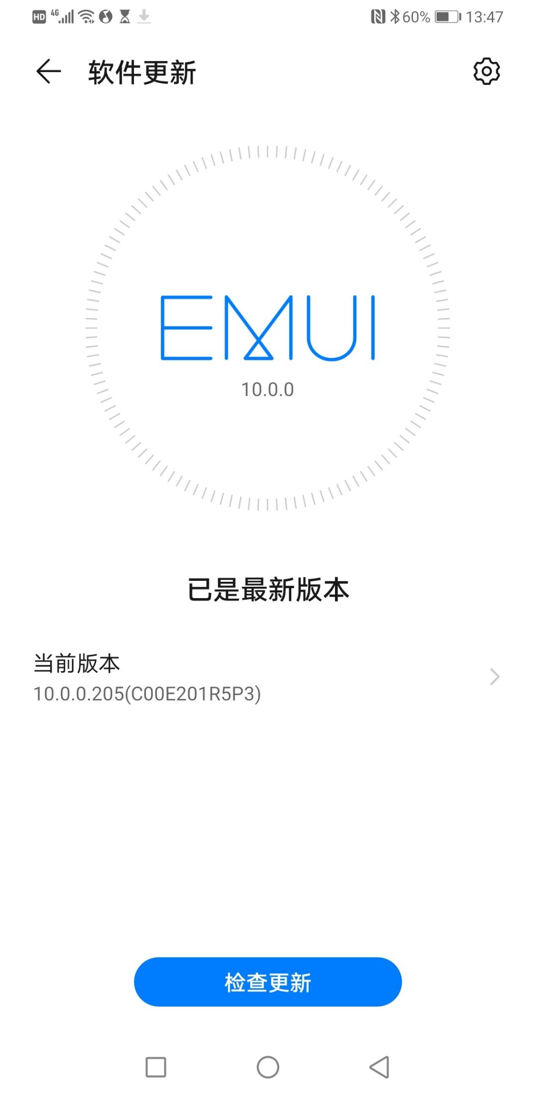 Screenshot_20200507_134736_com.huawei.android.hwouc.jpg