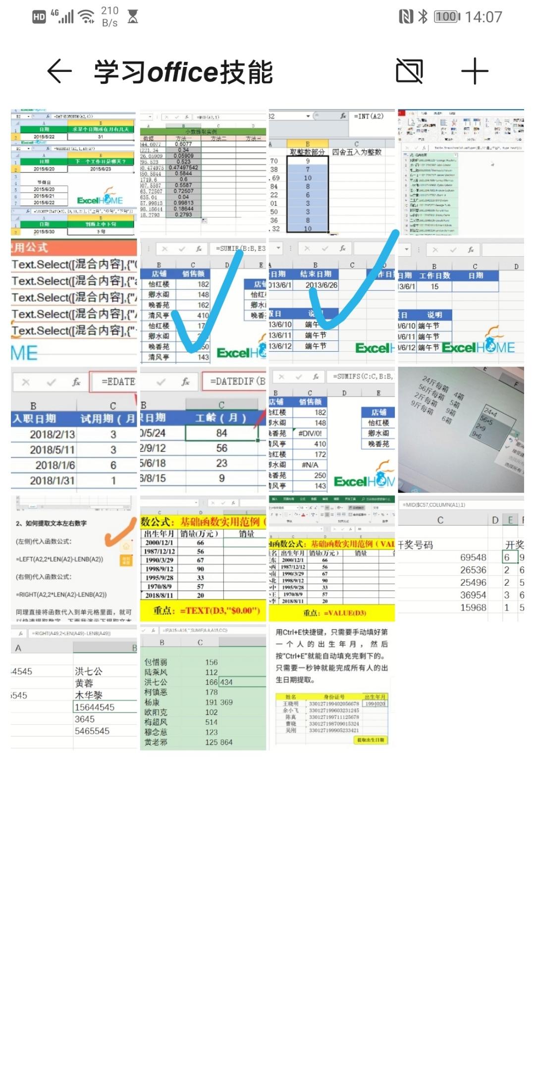 Screenshot_20200507_140829.jpg