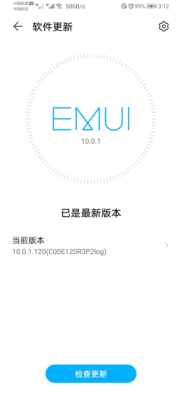 Screenshot_20200507_151205_com.huawei.android.hwouc.jpg